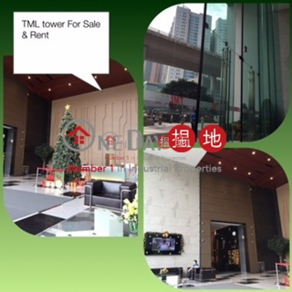 TML Tower, TML Tower TML廣場 Rental Listings | Tsuen Wan (jessi-04334)