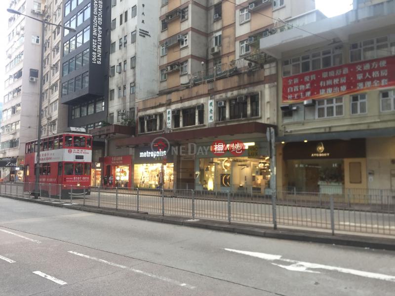 Tak On Mansion (Tak On Mansion) Wan Chai 搵地(OneDay)(3)