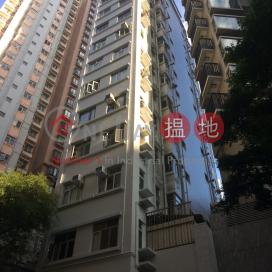 家鳳樓,石塘咀, 香港島