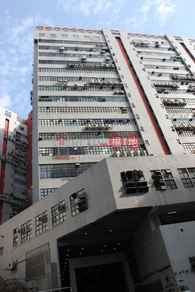 VANTA IND. CENTRE, Vanta Industrial Centre 宏達工業中心 Rental Listings | Kwai Tsing District (forti-01556)
