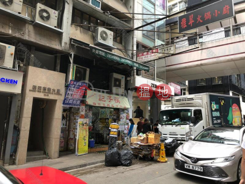 Wellington Street|Central DistrictKhuan Ying Commercial Building(Khuan Ying Commercial Building)Sales Listings (01B0113428)_0