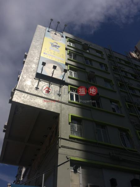青山公路元朗段30號 (30 Castle Peak Road Yuen Long) 元朗|搵地(OneDay)(1)