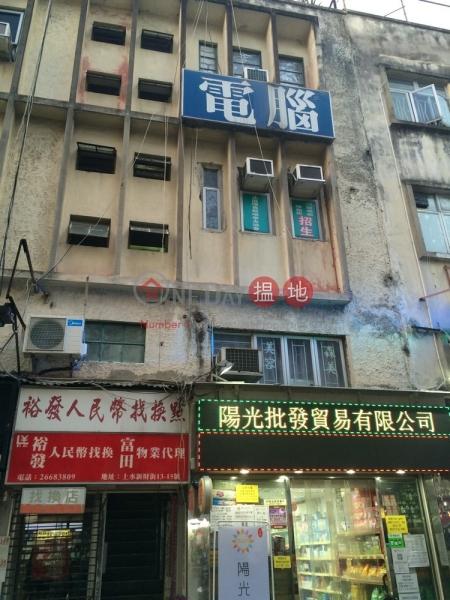 San Tsoi Street 13 (San Tsoi Street 13) Sheung Shui 搵地(OneDay)(3)