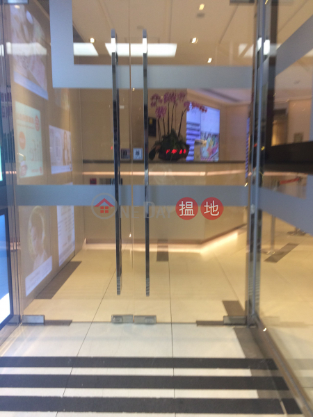 Plaza 2000 (Plaza 2000) Causeway Bay|搵地(OneDay)(1)