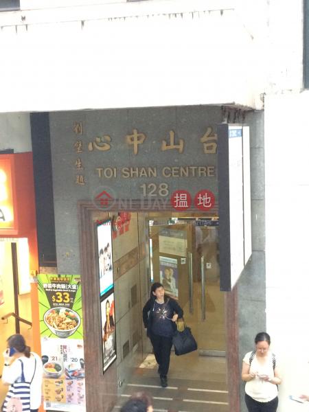 台山中心 (Toi Shan Centre ) 灣仔|搵地(OneDay)(2)