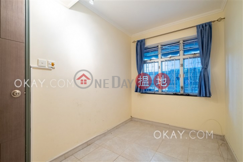 Intimate 1 bedroom in Quarry Bay | For Sale|Hoi Kwong Court(Hoi Kwong Court)Sales Listings (OKAY-S166387)_0