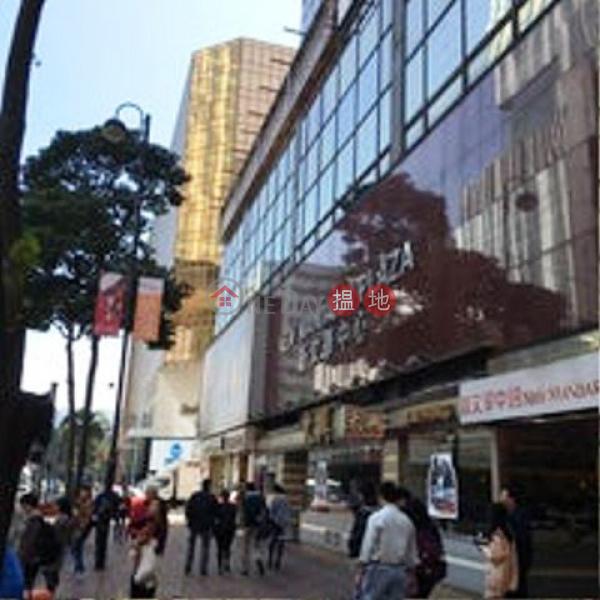 新文華中心 B 座中層-寫字樓/工商樓盤 出售樓盤 HK$ 5,500萬