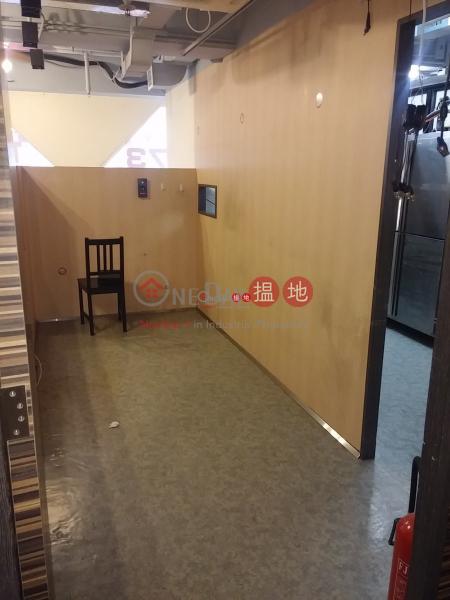 聯成商業中心極低層寫字樓/工商樓盤出租樓盤-HK$ 35,000/ 月