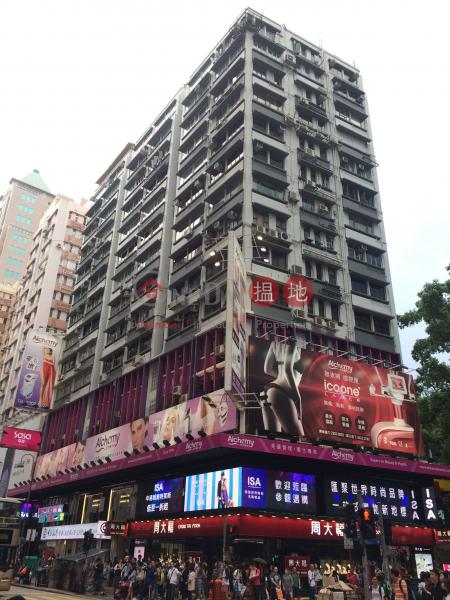 帝國大廈 (Imperial Building) 尖沙咀|搵地(OneDay)(1)