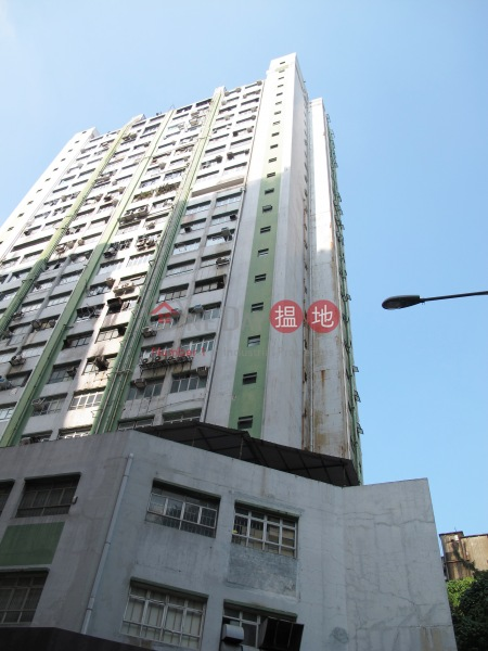 永業工廠大廈 (Wing Yip Industrial Building) 葵芳|搵地(OneDay)(1)