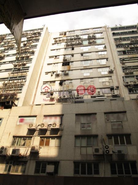 Mltsui Hing-Tec Industrial Building (Mltsui Hing-Tec Industrial Building) Kwun Tong|搵地(OneDay)(3)