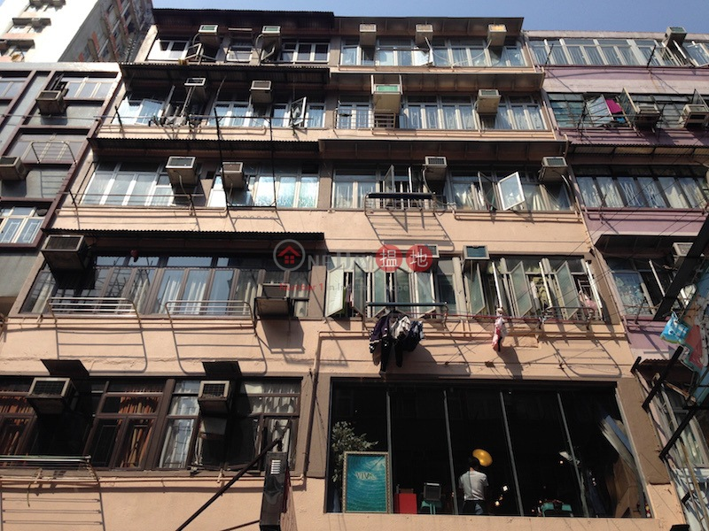 45-47 Bute Street (45-47 Bute Street) Mong Kok|搵地(OneDay)(2)