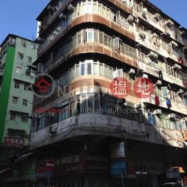 新填地街203-205號,旺角, 九龍