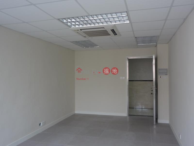 安樂工廠大廈中層工業大廈出租樓盤|HK$ 5,300/ 月
