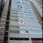 葵匯工業大廈 (Kwai Wu Industrial Building) 葵青打磚坪街89號|- 搵地(OneDay)(3)