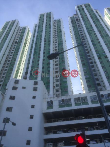 荃威花園P座 (Allway Garden Block P) 荃灣西|搵地(OneDay)(1)