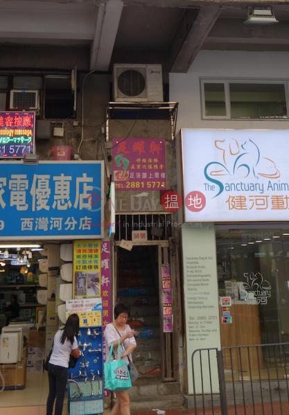 筲箕灣道58號 (58 Shau Kei Wan Road) 西灣河|搵地(OneDay)(1)