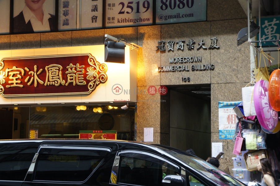 Morecrown Commercial Building (Morecrown Commercial Building) Causeway Bay|搵地(OneDay)(3)