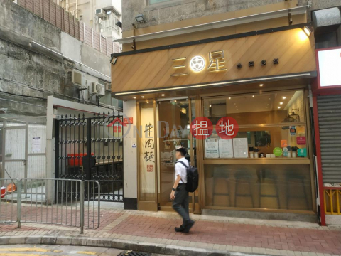 Shop for Rent in Wan Chai|Wan Chai DistrictHundred City Centre(Hundred City Centre)Rental Listings (H000367620)_0