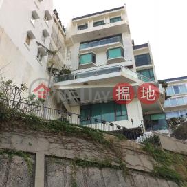 淺水灣麗景花園,淺水灣, 香港島