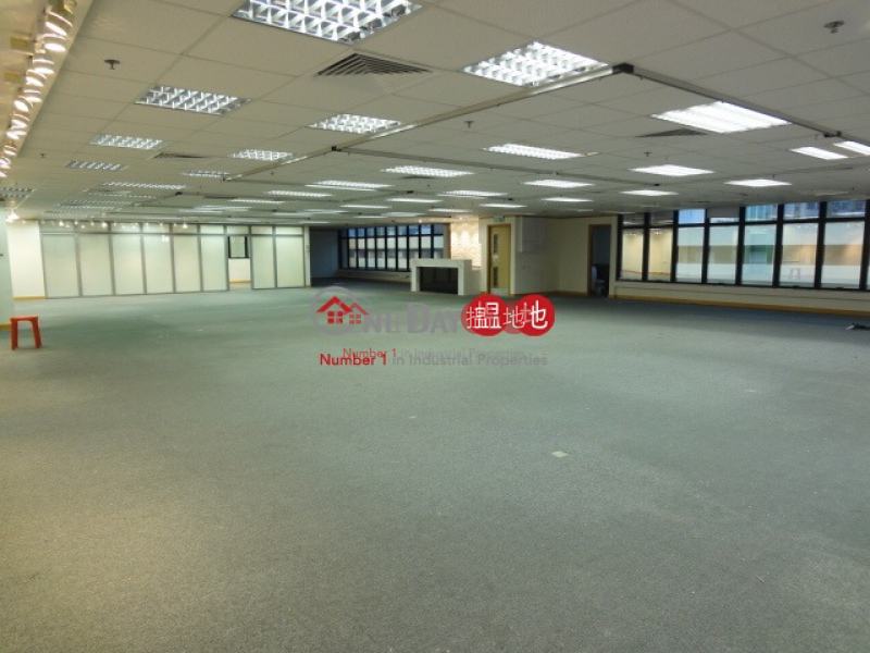 Property Search Hong Kong | OneDay | Office / Commercial Property | Rental Listings Chinabest International Centre