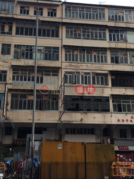 12 Gillies Avenue South (12 Gillies Avenue South) Hung Hom|搵地(OneDay)(2)