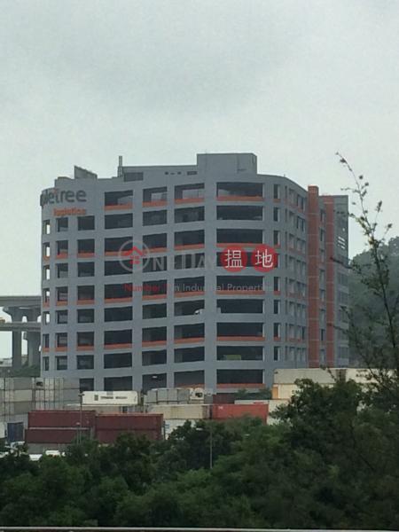 Mapletree Logistics Hub Tsing Yi (Mapletree Logistics Hub Tsing Yi) Tsing Yi|搵地(OneDay)(1)