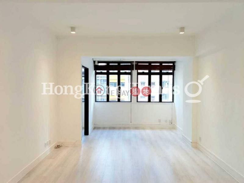 孔翠樓兩房一廳單位出售|3-3A衛城道 | 西區|香港-出售-HK$ 1,390萬