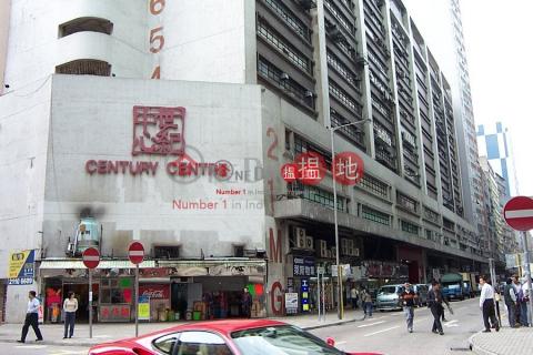 世紀工商中心|觀塘區世紀工商中心(Century Centre)出售樓盤 (frank-05276)_0