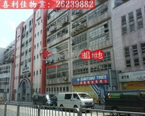 豐隆廣場|粉嶺豐隆廣場(Hong Leong Plaza Fanling)出租樓盤 (charl-02248)_0