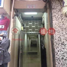 6-8 Cross Street,Wan Chai, Hong Kong Island