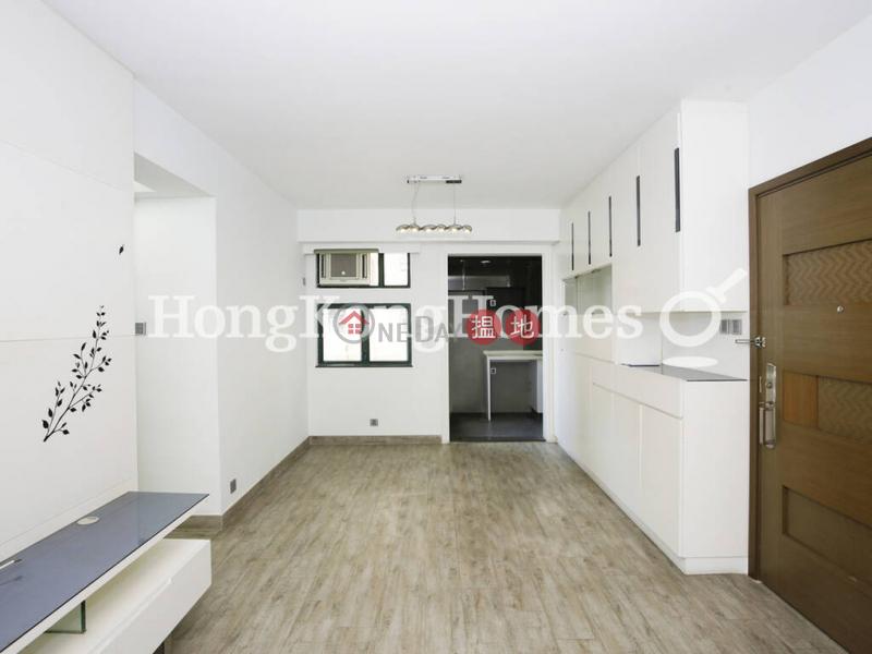 蔚巒閣兩房一廳單位出租-74羅便臣道 | 西區香港|出租HK$ 27,800/ 月