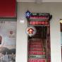 荔枝角道19號 (19 Lai Chi Kok Road) 長沙灣荔枝角道19號|- 搵地(OneDay)(3)