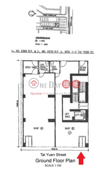 Shop for Rent in Wan Chai, Shui On Court 瑞安閣 Rental Listings | Wan Chai District (H000340547)