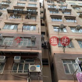 12 HING YAN STREET,To Kwa Wan, Kowloon
