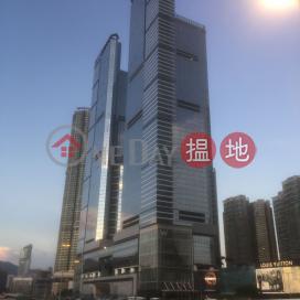 Diamond Sky | Cullinan II (Tower 20 Zone 1),West Kowloon, Kowloon