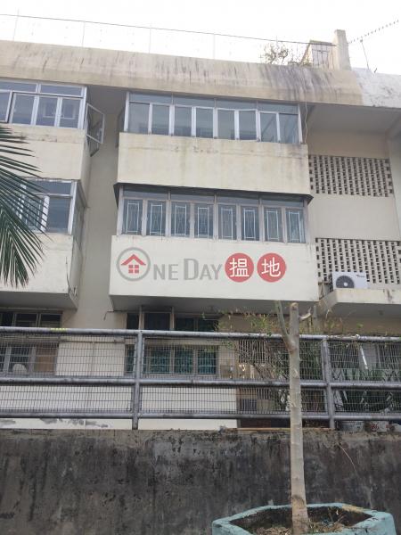 和宜合道277號 (277 Wo Yi Hop Road) 大窩口 搵地(OneDay)(1)