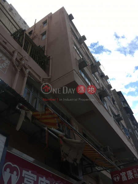 利群樓 (Lee Kwan Building) 元朗|搵地(OneDay)(3)