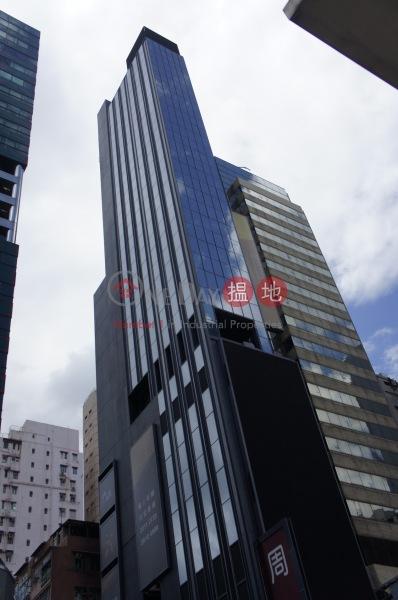 Shanghai Commercial Bank Ltd Mongkok Branch (Shanghai Commercial Bank Ltd Mongkok Branch) Mong Kok|搵地(OneDay)(1)