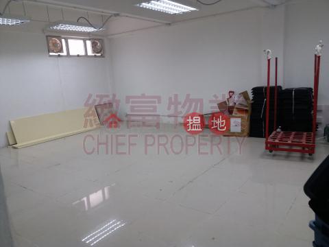 Shing King Industrial Building|Wong Tai Sin DistrictShing King Industrial Building(Shing King Industrial Building)Rental Listings (65071)_0