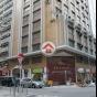 名駒企業大廈 (Famous Horse Industrial Building) 油尖旺廣東道1145-1153號 - 搵地(OneDay)(1)