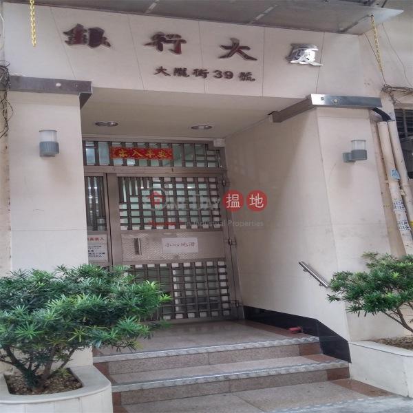 銀行大廈 (Bank Building) 葵涌|搵地(OneDay)(1)