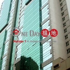 Asia Trade Centre Kwai Tsing DistrictAsia Trade Centre(Asia Trade Centre)Rental Listings (jessi-03953)_0