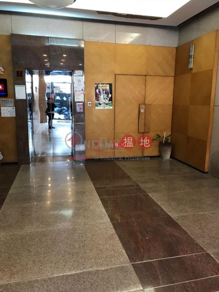 航空科技大廈44駿業街 | 觀塘區-香港-出租|HK$ 9,270/ 月