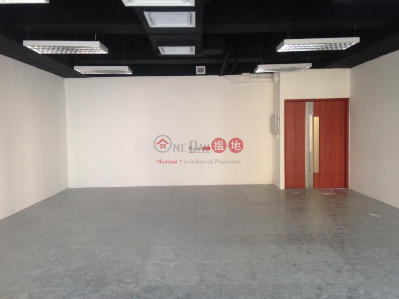 匯城集團大廈403-413青山公路葵涌段 | 葵青-香港-出售|HK$ 690萬