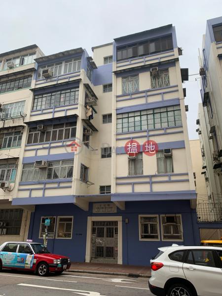 馬頭角道4A號 (4A Ma Tau Kok Road) 土瓜灣 搵地(OneDay)(1)