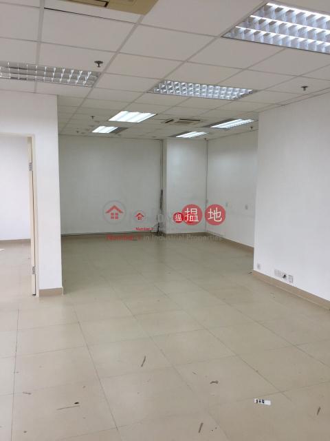Wah Lok Industrial Centre Sha TinWah Lok Industrial Centre(Wah Lok Industrial Centre)Rental Listings (ken.h-02978)_0