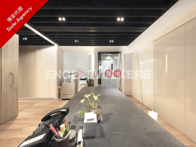 Property Search Hong Kong | OneDay | Residential, Sales Listings | Studio Flat for Sale in Aberdeen