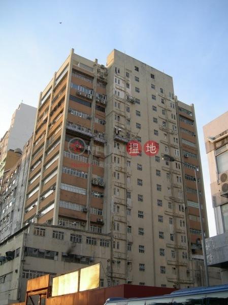 瑞琪工業大廈 (Shui Ki Industrial Building) 黃竹坑|搵地(OneDay)(4)
