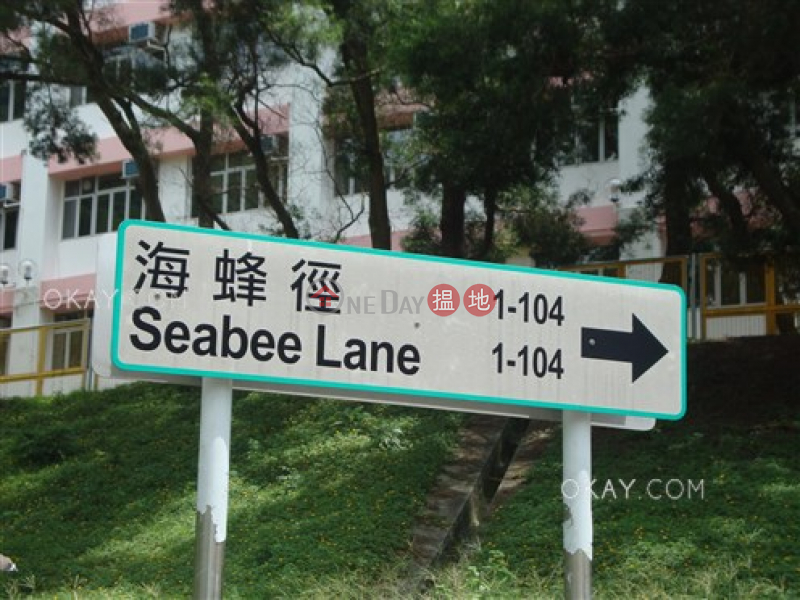 Phase 1 Beach Village, 9 Seabee Lane Low | Residential Sales Listings HK$ 13.8M